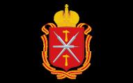 Комитет Тульской области по спорту